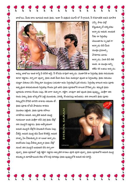 Dubai-Lo-Dengulaata-02-page-0006