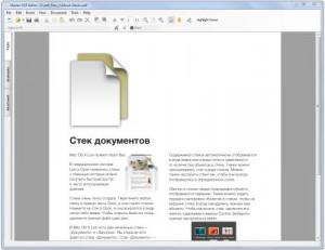 Master PDF Editor náhled pro download