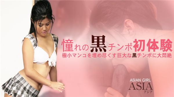 Asiatengoku 0743