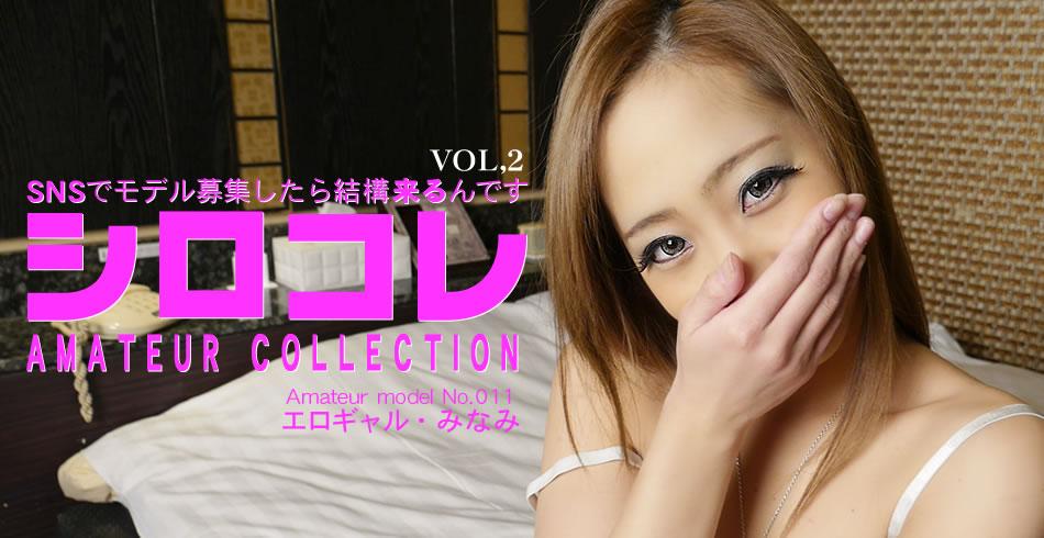 Asiatengoku 0767 MINAMI SUZUHARA VOL.2