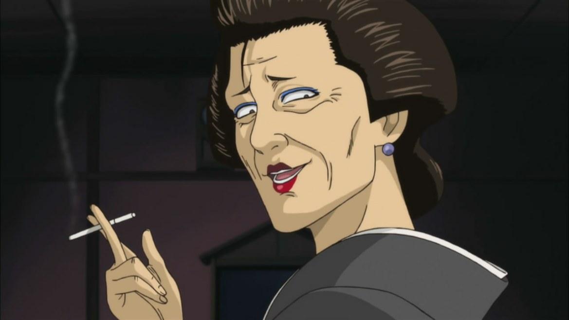 Otose -Gintama