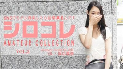 Asiatengoku 0742 Amateur models No.008 MINA Vol.2