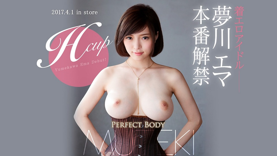 Nonton Film JAV TEK-089 PERFECT BODY Wearing Erotic Idle Yumekawa Emma Production Ban JAV Online Subtitle Indonesia Streaming Movie Download Gratis Online