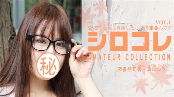 Asiatengoku 0741 Amateur models NO.009 VOL.1