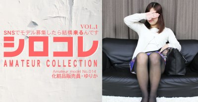 Asiatengoku 0788 AMATEUR COLLECTION YURIKA VOL1