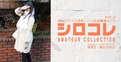 Asiatengoku 0800 AMATEUR COLLECTION SAYURI HARAGUCHI VOL2