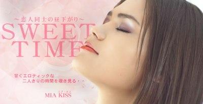 Asiatengoku 0761 MIA KISS