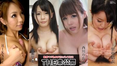 Caribpr 021215-805 Hikari,Nishikawa Rion,Nagase Satomi,Satonaka Yui