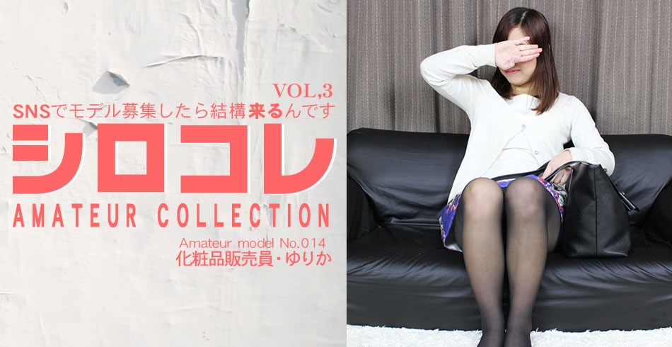 Asiatengoku 0798 AMATEUR COLLECTION YURIKA SUZUKI VOL3