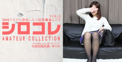 Asiatengoku 0798 AMATEUR COLLECTION YURIKA SUZUKI VOL3