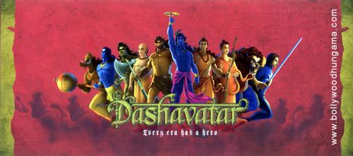 Dashavatar, Sachin Khedekar,Shreyas Talpade,Roopa Ganguly,Tom Alter,Vinay Apte,Shishir Sharma,Aashish Vidyarthi