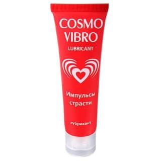 روان کننده های هیجان انگیز برای زنان Cosmo vibro بر اساس سیلیکون، 50 گرم
