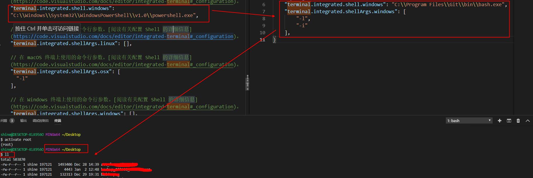 VSCode Python開發環境配置 | IT人
