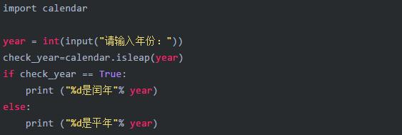 30 個Python程式碼實現的常用功能。精心整理版 | IT人