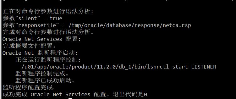 Centos7靜默安裝Oracle11g並設定開機自啟 | IT人