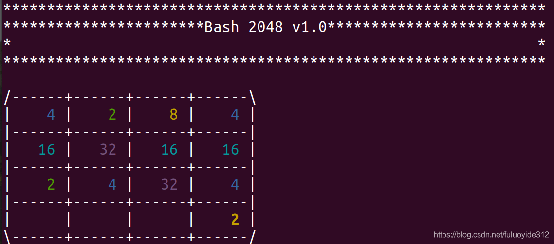 bash shell實現2048小遊戲詳解   IT人
