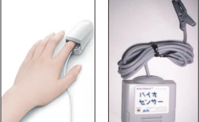 Nintendo Wii Vitality Sensor Is Nintendo S Second Heart