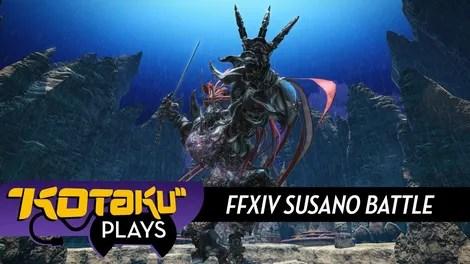 Final Fantasy XIV Stormblood The Kotaku Review