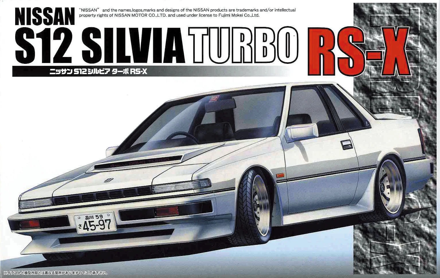 hight resolution of older car appeals page 2 zilvia net forums nissan 240sx silvia and z fairlady car forum