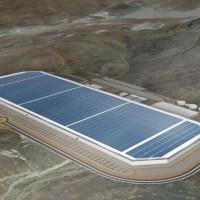 Gigafábrica solar
