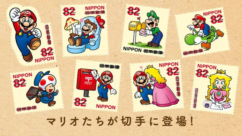 super mario postage stamps
