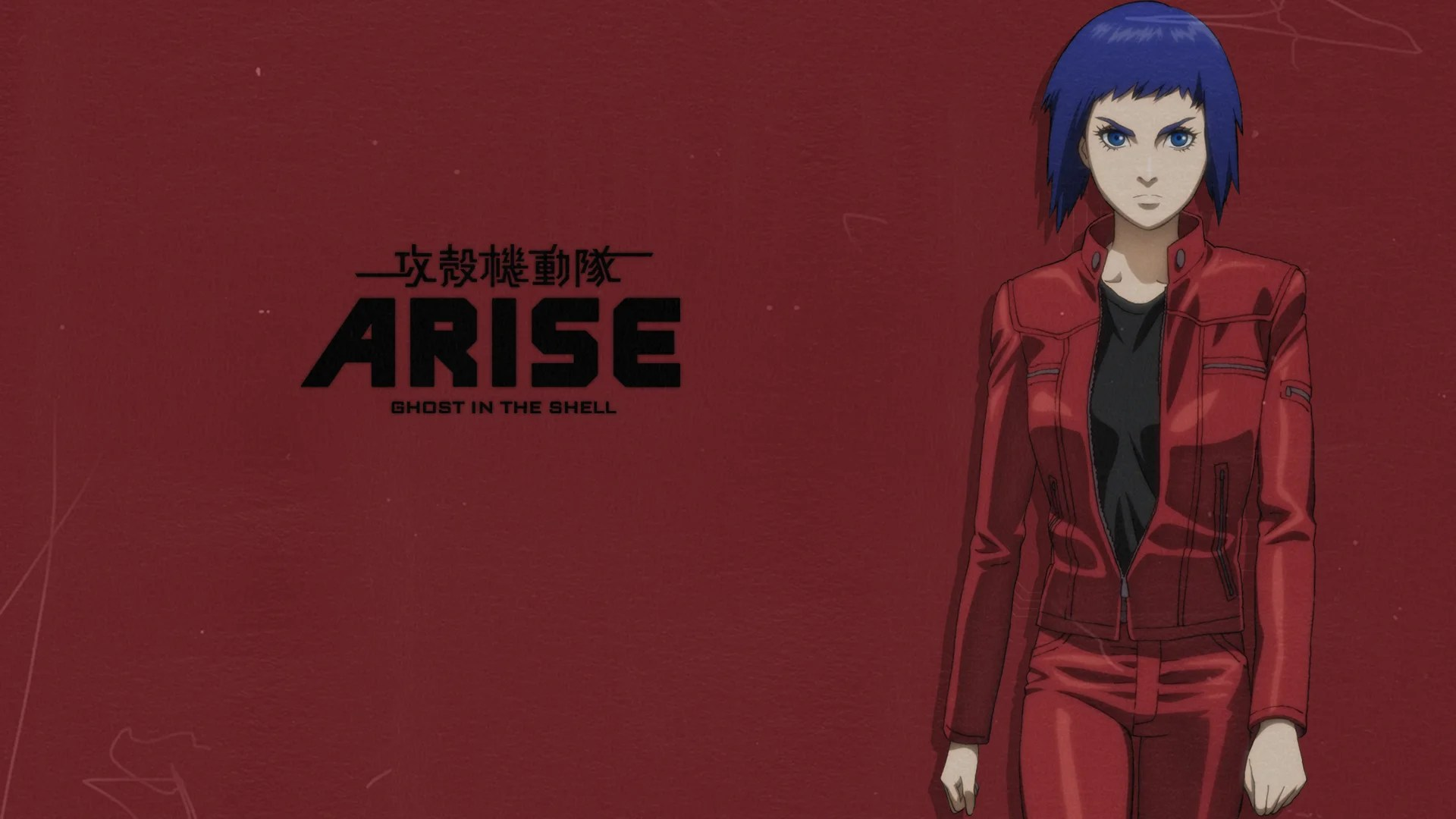 Ghost in the Shell: Arise is streaming