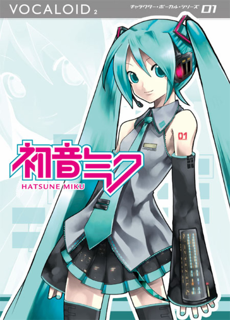 Why Hatsune Miku Is The World S Most Popular Virtual Idol