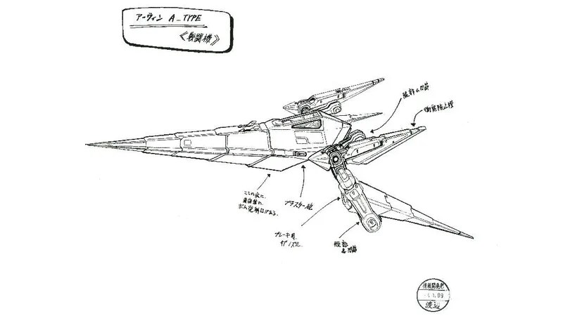 Nintendo Releases Original Star Fox 2 Design Docs