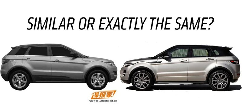 Chinese Cook Up Counterfeit Land Rover Evoque: The 'Land Wind'