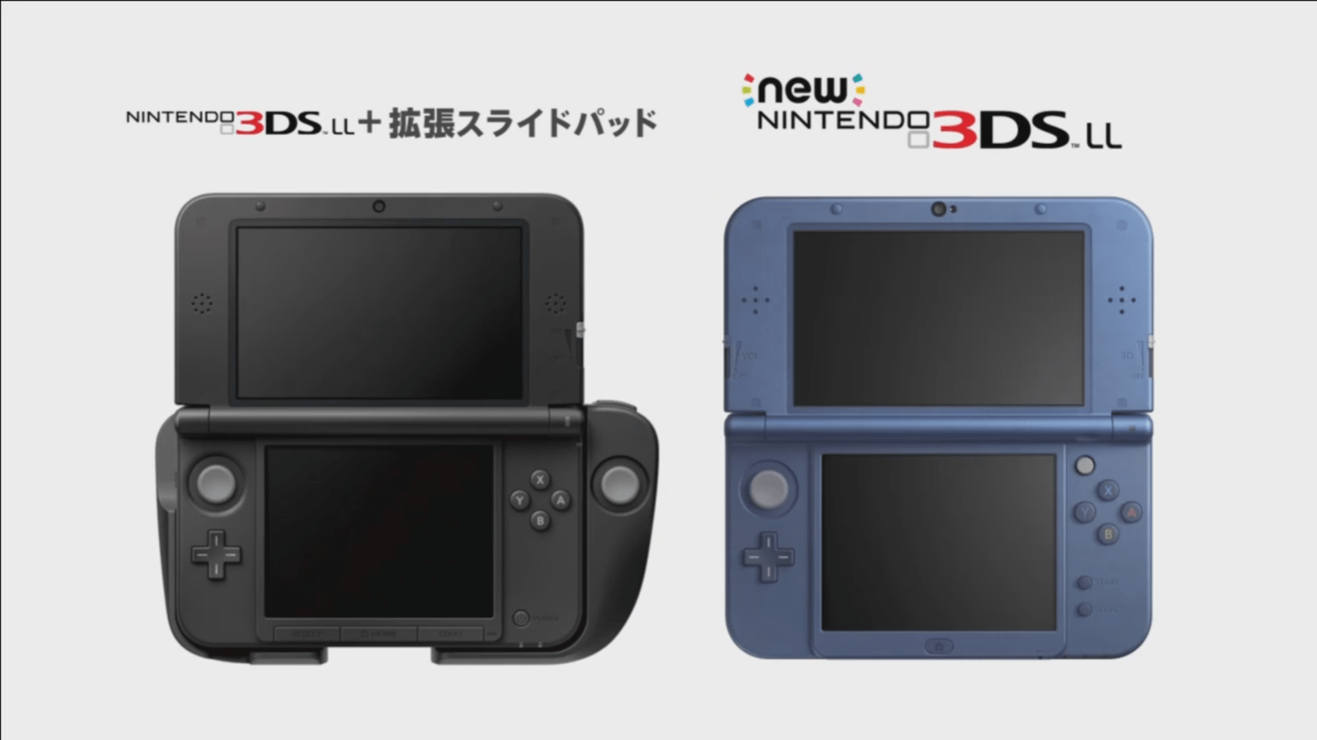 How Does The 'New' 3DS Compare To The 'Old' One? | Kotaku Australia