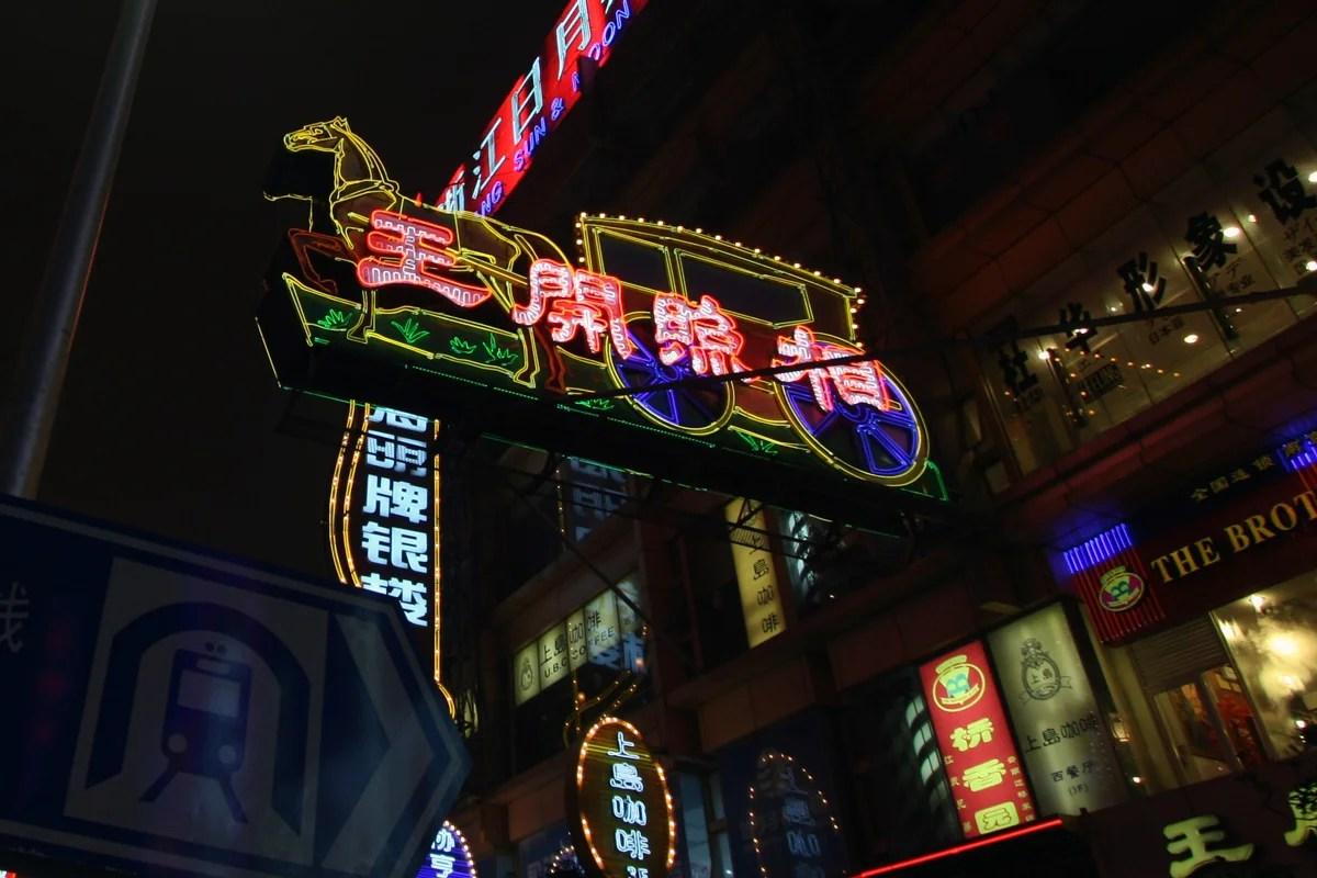 Restaurant Shanghai Apollo