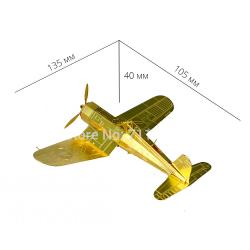 3D пазл металлический «F4U Corsair» (Золотой)