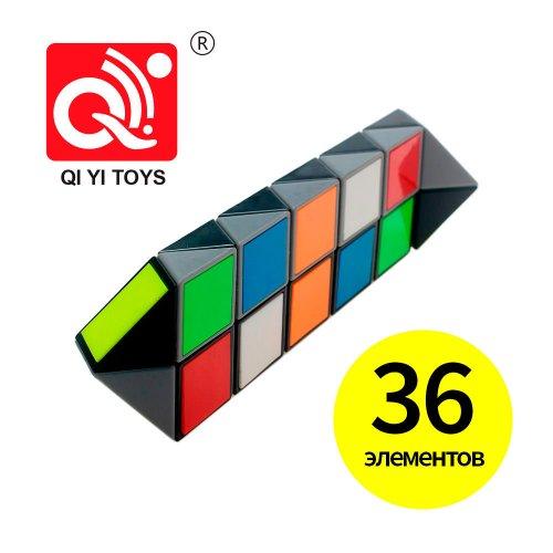 Змейка Рубика QiYi Twisty 36 звеньев