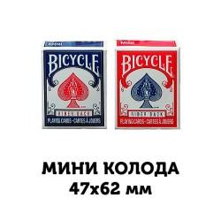 Покерные карты Bicycle Rider Back Mini