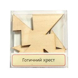 Головоломка деревянная Готический крест