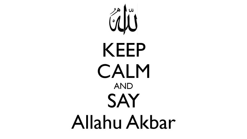 allahu akbar know your