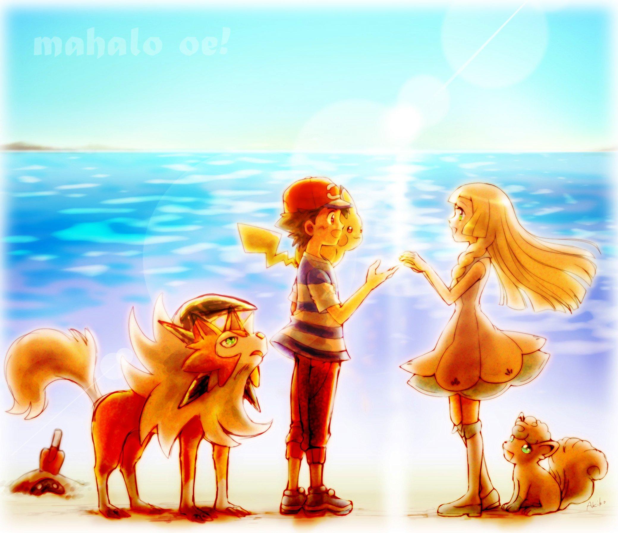 morning pokémon sun and