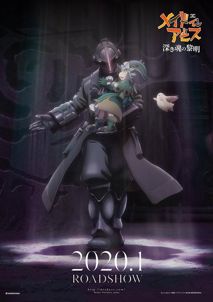 Made In Abyss Saison 2 : abyss, saison, COMING, Abyss