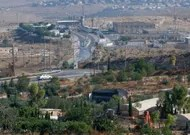 What happened to the Israeli plan to annex part of the West Bank?