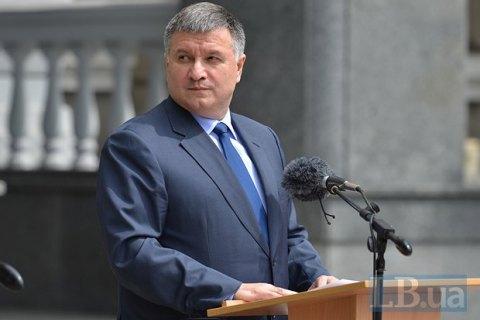 Аваков пообещал не допустить штурмов облсоветов