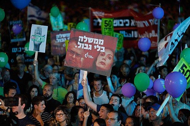 """Митинг сторонников левых партий и общественных организаций под лозунгом """"Два государства – одна надежда"""", Тель-Авив, 27 мая, 2017."""