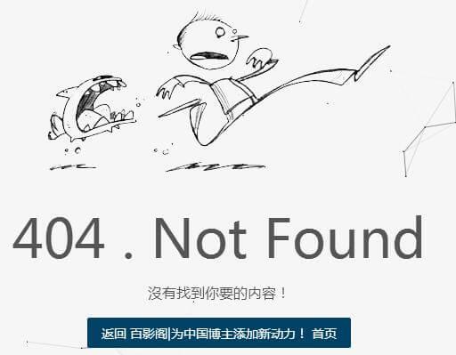WordPress实现自动提交404死链到站长平台(防重复)