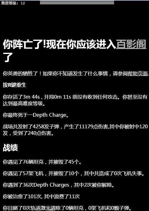 3Bored网页游戏翻译-百影块 (1).jpg