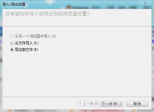 52Pojie论坛自动签到Php源码 (2).jpg