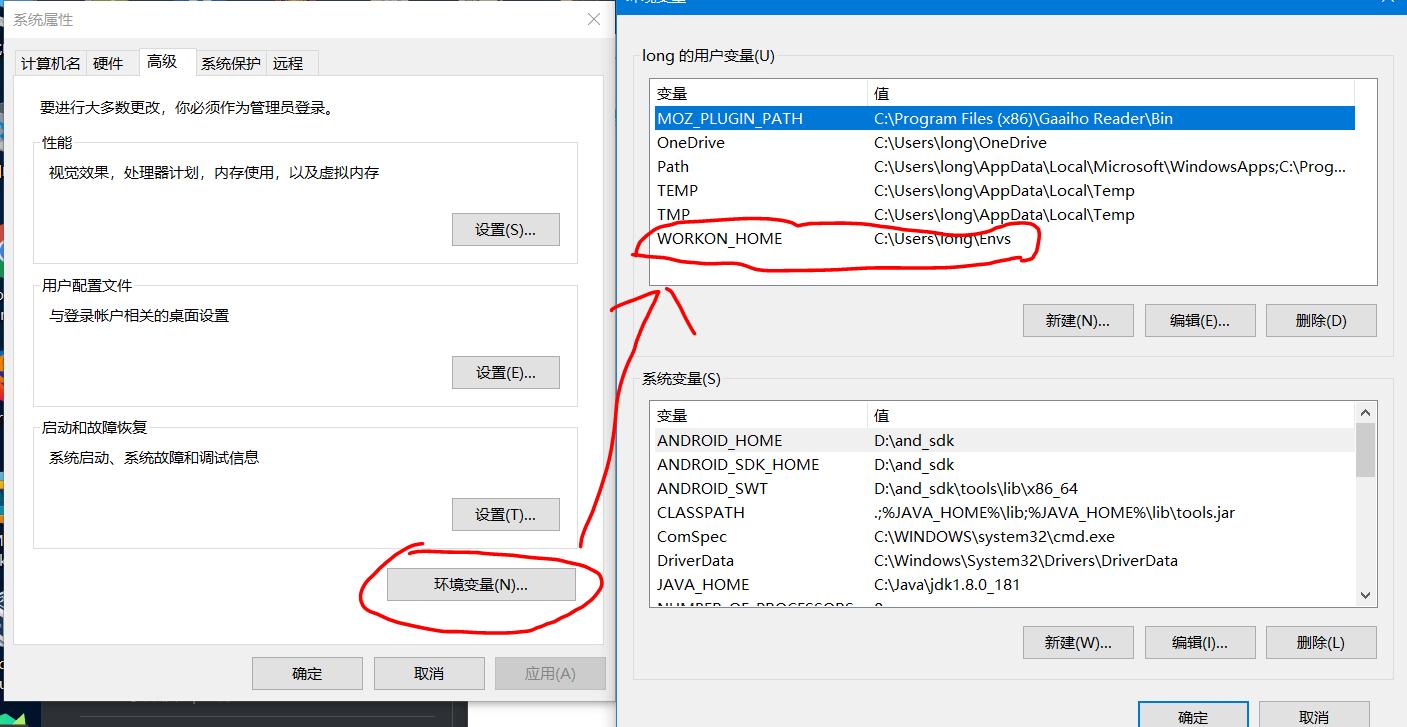 ユニーク Python 入門 Windows - うそをつく