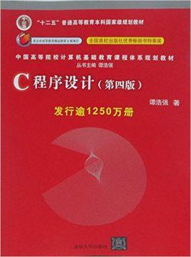 C/C++程式語言必讀技術書單推薦入門到進階+技術書閱讀方法論(附網盤連結) - IT閱讀