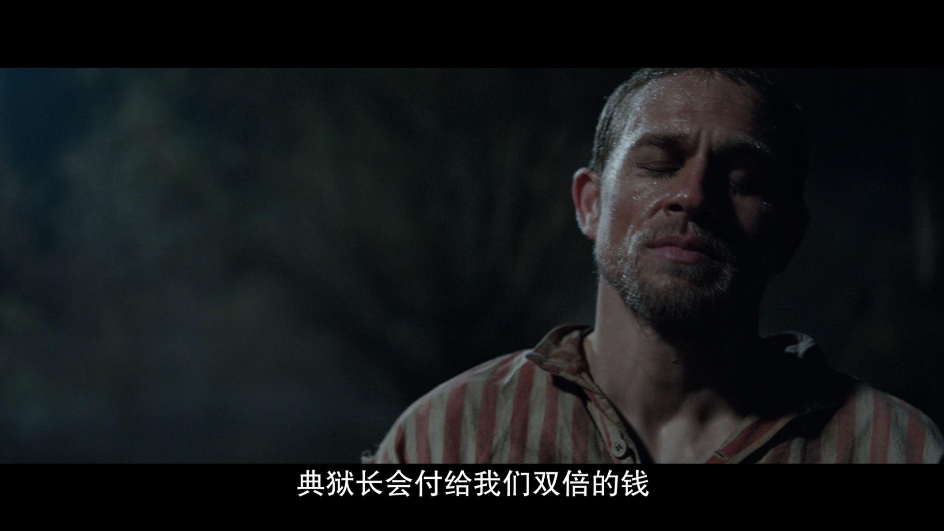 巴比龍/惡魔島---------翻拍自經典同名電影!