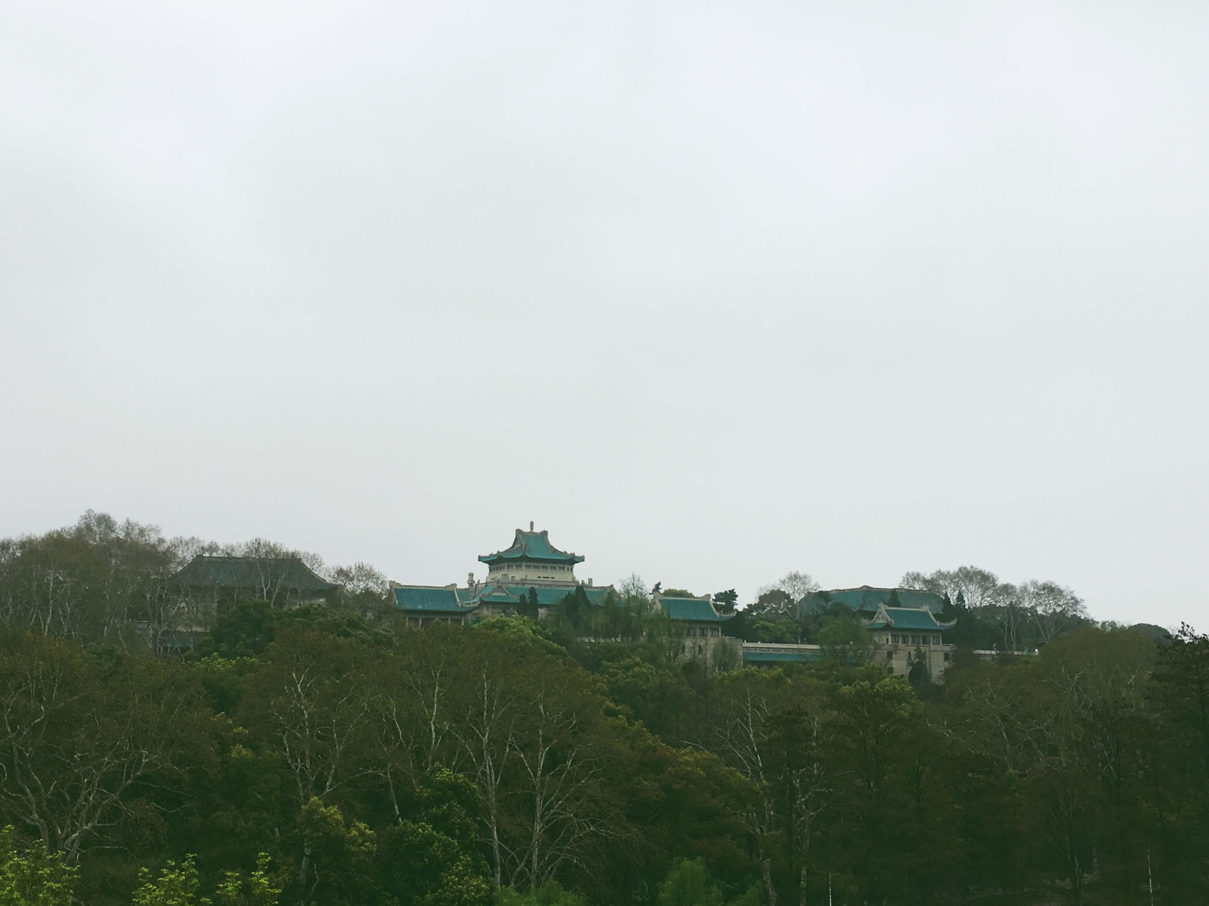 《Wuhan University》