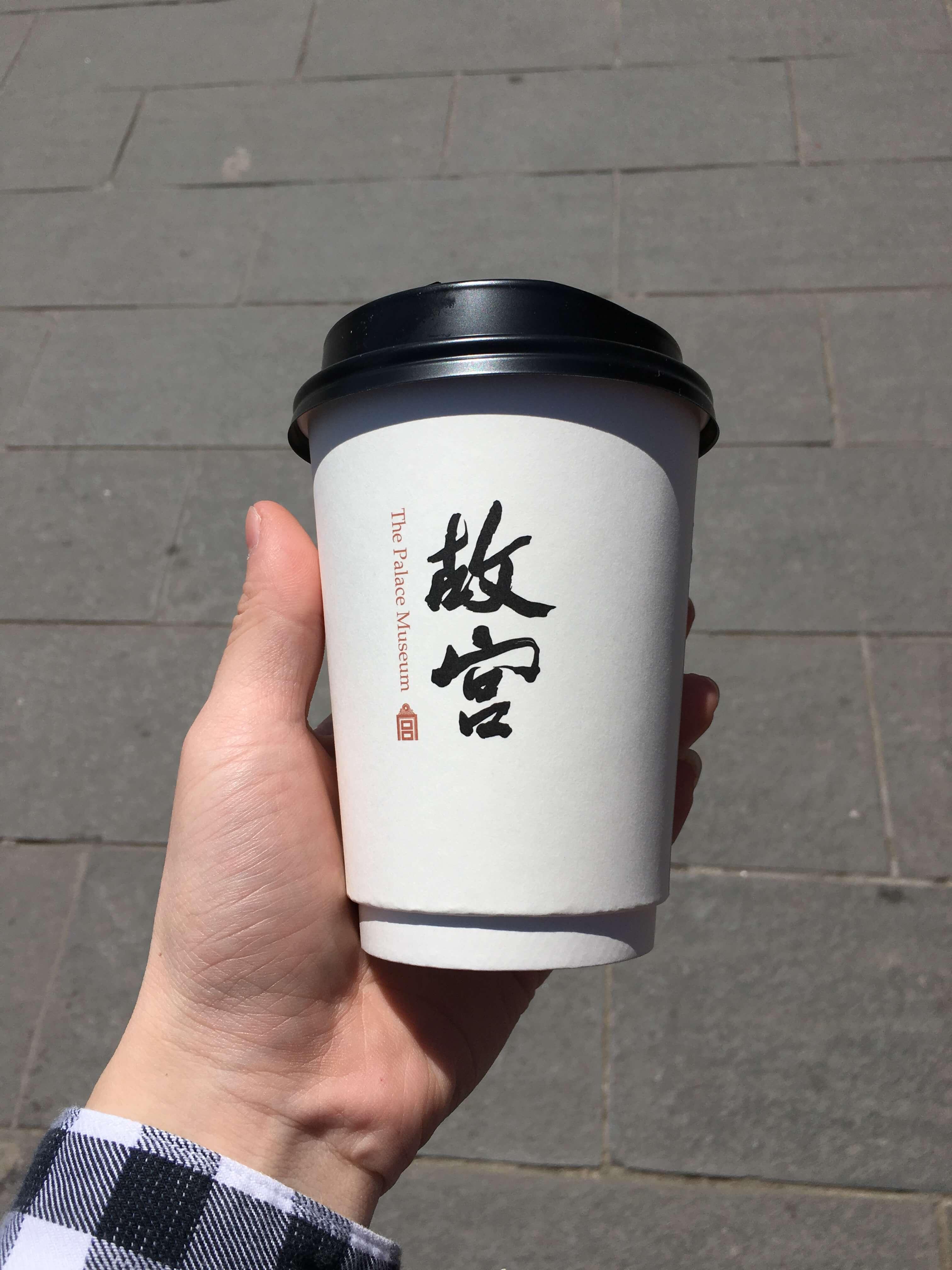《北京游玩》
