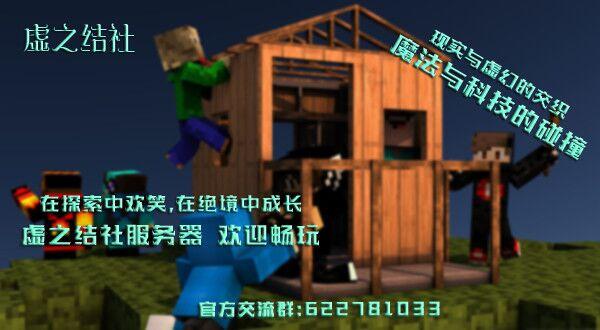 最新Minecraft幸運方塊伺服器 - マインクラフト畫像
